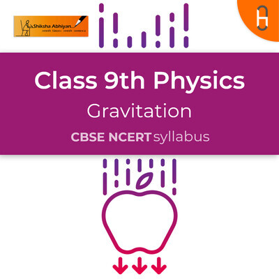 Law of Gravitation | CBSE | Class 9 | Physics | Gravitation