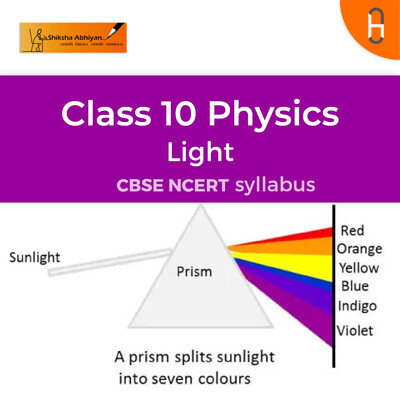 Question set 10 | CBSE | Class 10 | Physics | Light