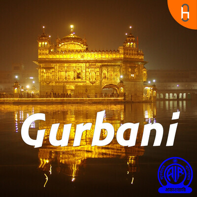 Gurbani by All India Radio Archives