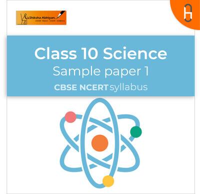 Sample Paper 1   CBSE   Class 10   Science Paper  