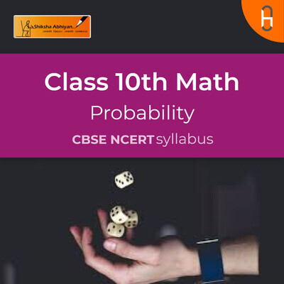 Theory 1 | CBSE | Class 10 | Math | Probability
