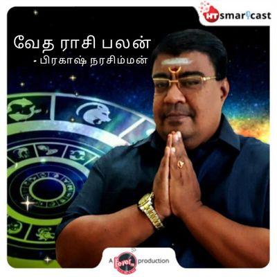 Vedic Astro in Tamil