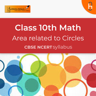 Question Set 3 | CBSE | Class 10 | Math | Area related to Circles