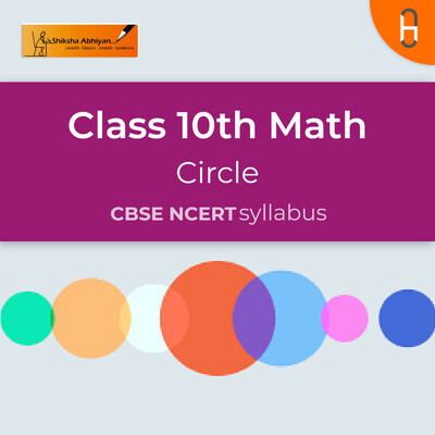 Question Set 1 | CBSE | Class 10 | Math | Circle