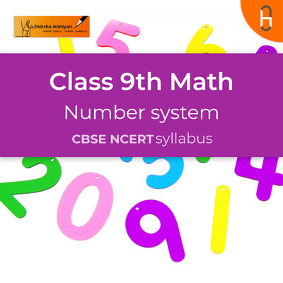 Theory   CBSE   Class 9   Math   Number system