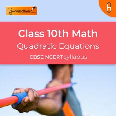 Question set 1 | CBSE | Class 10 | Math | Quadratic Equations