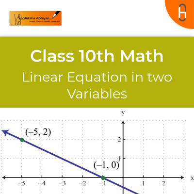 Theory 1 | CBSE | Class 10 | Math | Linear Equation in two Variables