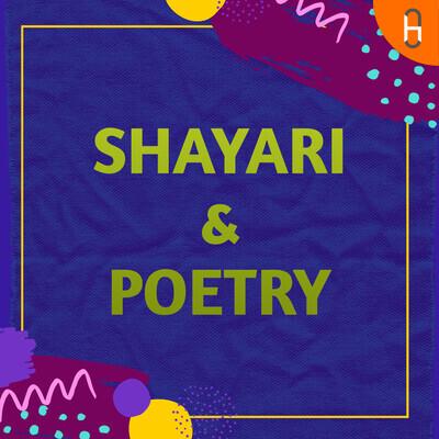 Shayari & Poetry (Hindi)