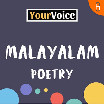 Malayalam Poetry by Your Voice
