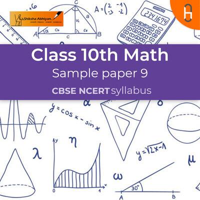 Sample Paper 9 | CBSE | Class 10 | Math Paper |