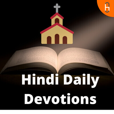 Hindi Daily Devotions