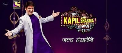 Kapil Sharma will shoot from home due to Coronavirus Pandemic
