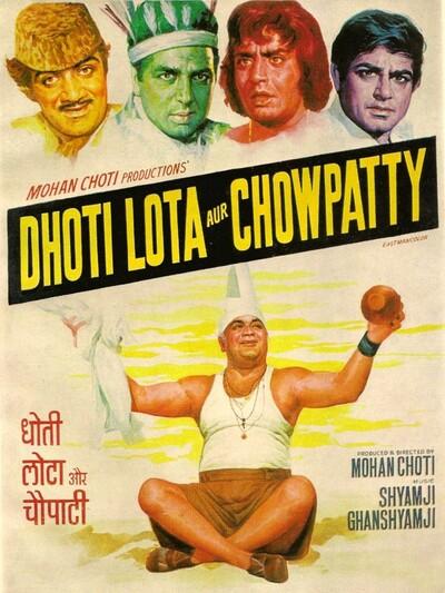 EP 1: Dhoti Lota Aur Chowpatty