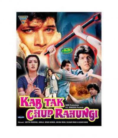 EP 6: Kab tak Chup Rahungi feat. Shalvi Mangaokar Biswas