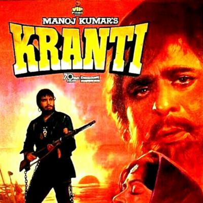 EP 7: Sneak Peek: Kranti feat. Naveen Koomar