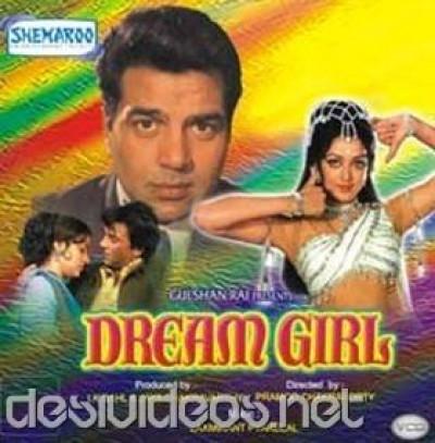 Dream Girl ft. Aanam Chashmawala