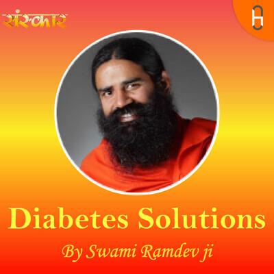 Diabetes Solutions by Swami Ramdev Ji