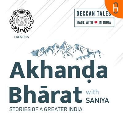 Akhanda Bharat