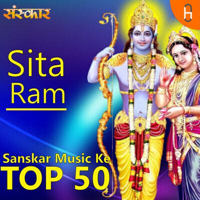 Sita ram || Sanskar Music Ke Top Bhajans