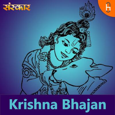 Krishna BHAJAN || Sanskar Music Ke Top 50