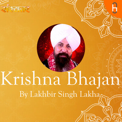 Lakhbir Singh Lakha || Krishna Bhajan