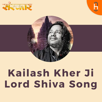 Kailash Kher Ji || Lord Shiva || Song ||