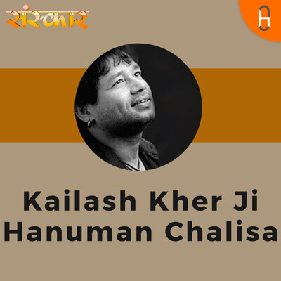 Kailash Kher Ji || Hanuman Chalisa ||