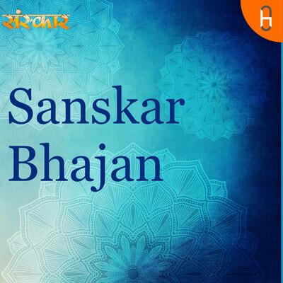 Sanskar Bhajan