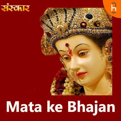 Mata Ke Bhajan