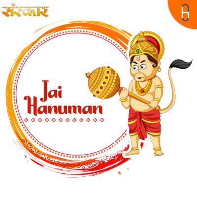 Hanuman special