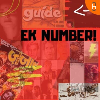 Ek Number!