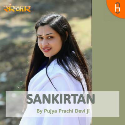 Pujya Prachi Devi Ji    SANKIRTAN   
