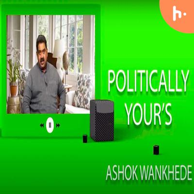 Politically Yours