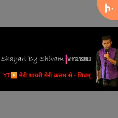 Open mic shayri performance audio