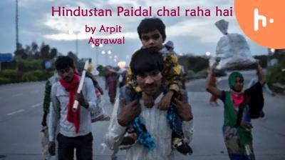 Hindustan paidal chal raha hai