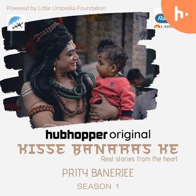 Kisse Banaras Ke