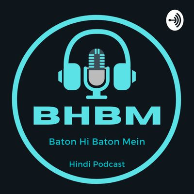 Baton Hi Baton Mein