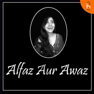 Alfaz Aur Awaz