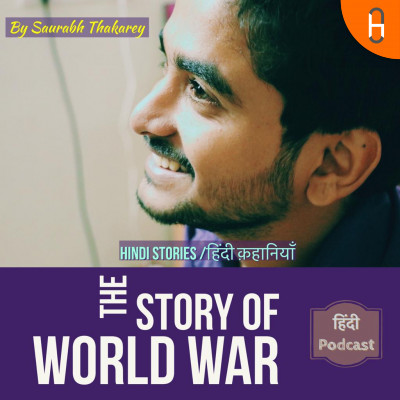World War Story