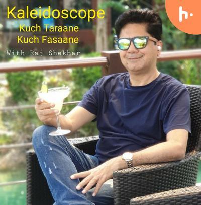 Kaledoscope