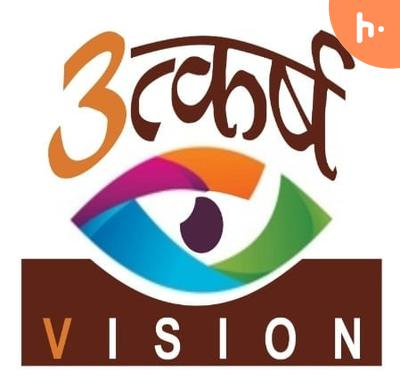 What is Utkarsh Vision|Introducing Audio|Govind Sir|Utkarsh Vision