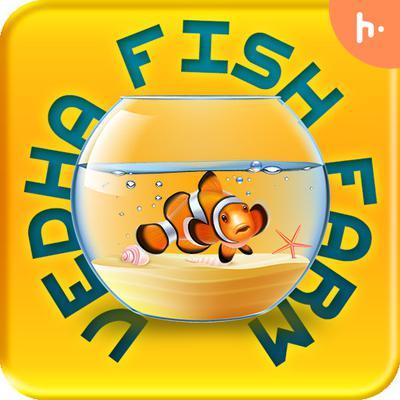 Intro of Vedha Fish Farm