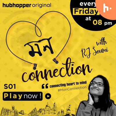 Mon Connection | মন কানেকশন | Bengali | Bangla | বাংলা | Podcast | Story