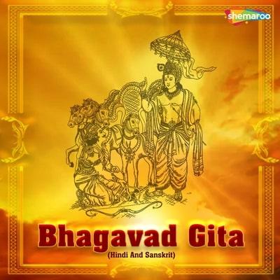 #Episode 8- Bhagavad Gita