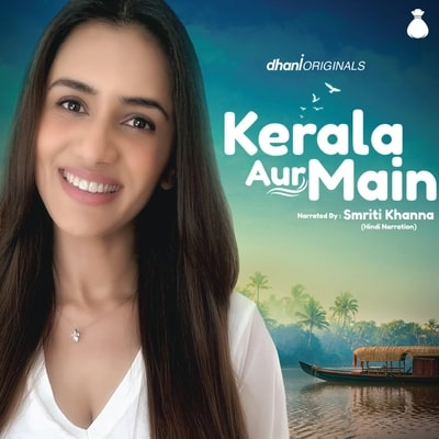 Kerala Aur Main: Narrated by Smriti Khanna