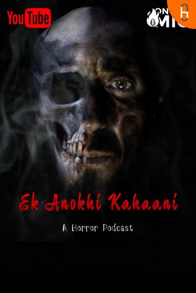 Ek Anokhi Kahaani