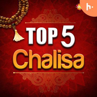 Top 5 Chalisa