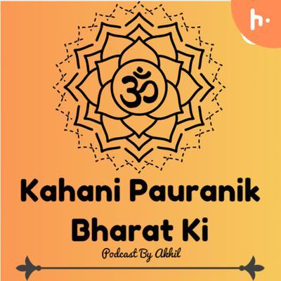 Kahani Pauranik Bharat Ki