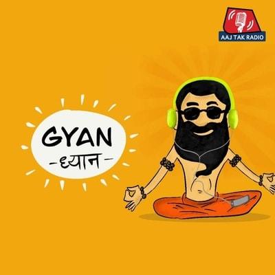 Gyan Dhyan