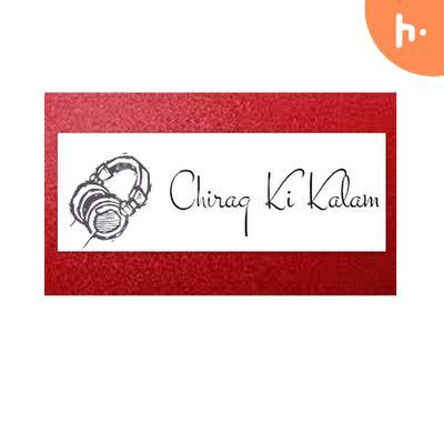 Chirag Ki Kalam